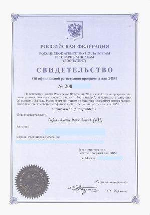 скачать русификатор для Microsoft ofice 2003