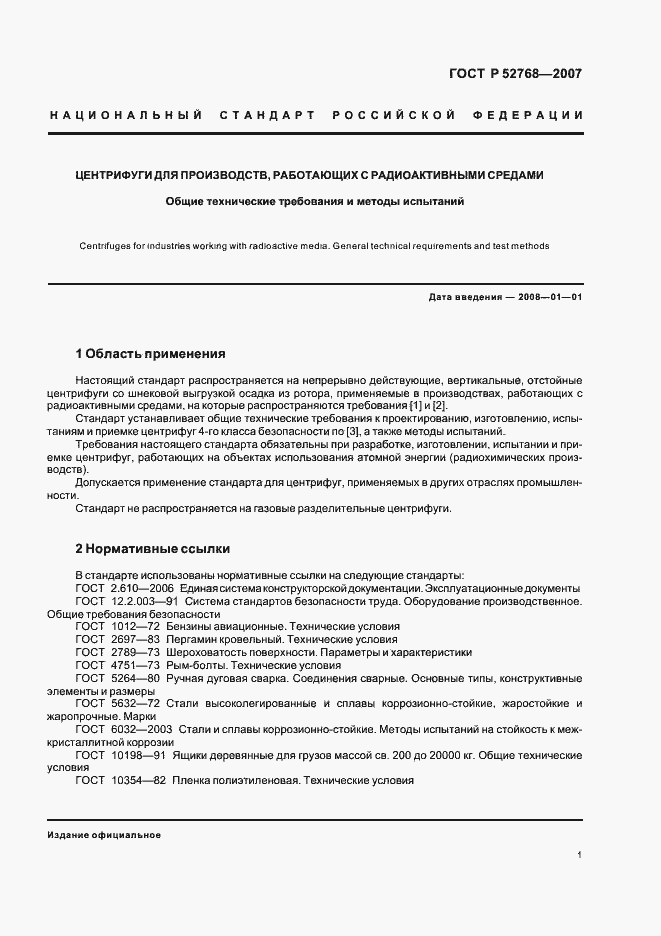ДЕКОРУМ - магазин отделочных материалов Дизайн Ремонт
