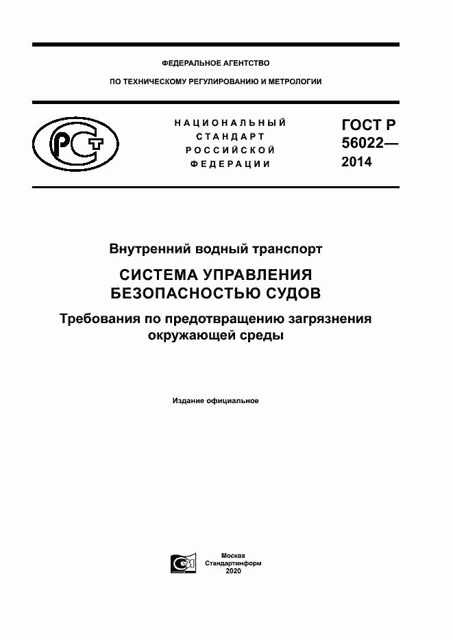 Постановление Пленума Верховного Суда Российской Федерации от