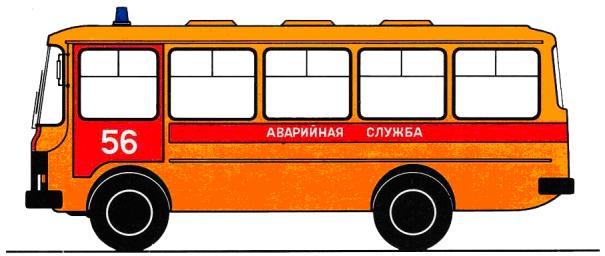 автобус рисунок - bagno.site